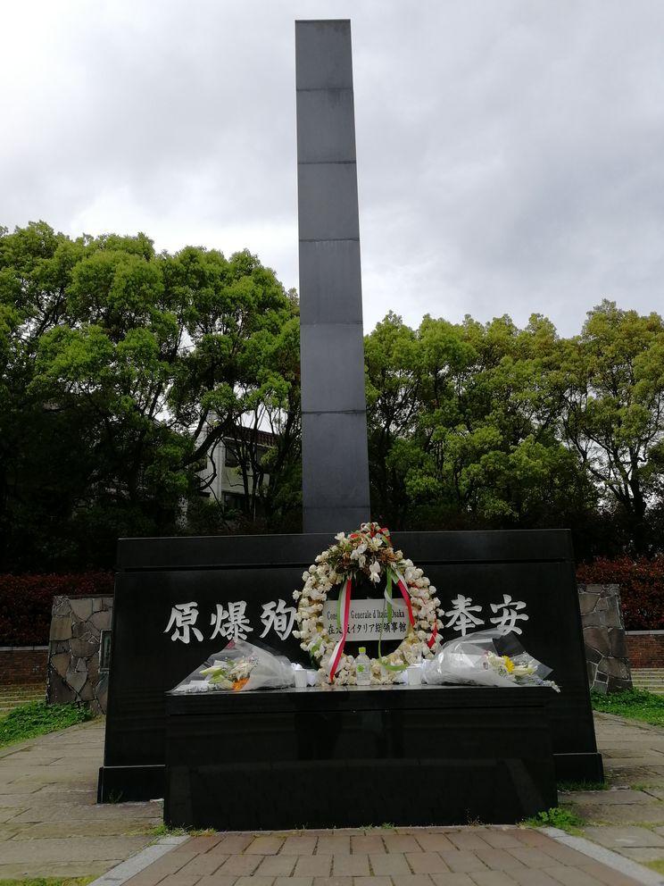 statue symbole de la paix a nagasaki